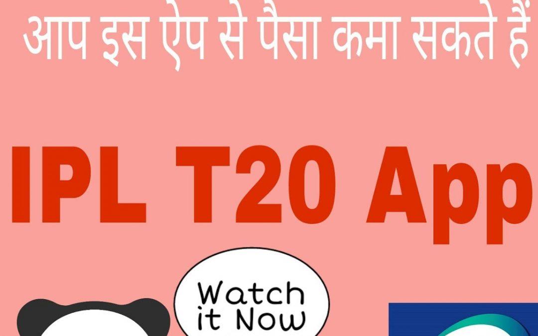 Earn Money Via IPL T20 App | Full Tutorial Android app development |  Thunkable 2018 Apps