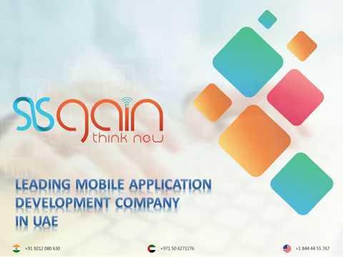 Mobile Development service in UAE