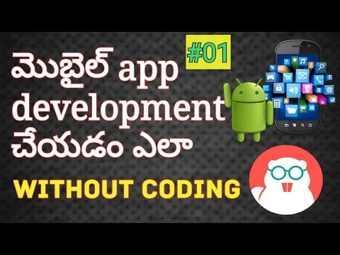 App Development#01 || How to create android app without coding in telugu ||Chandu4ever