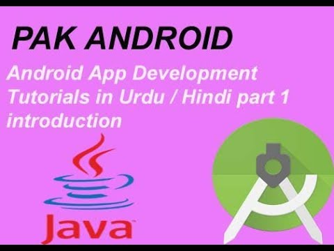Android App Development Tutorials in Urdu / Hindi part 1 introduction