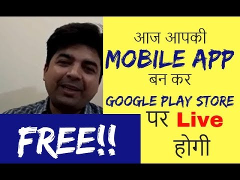 Mobile App Development Appsgeyser Admob Earnings in hindi FREE Live On Google Play Store 2018