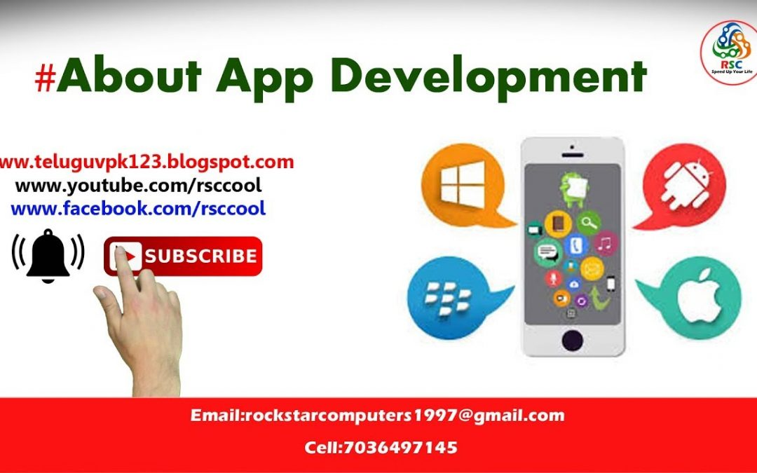 #About App Development|About android studio|About Free App Makers|Software telugu tutorials✔️