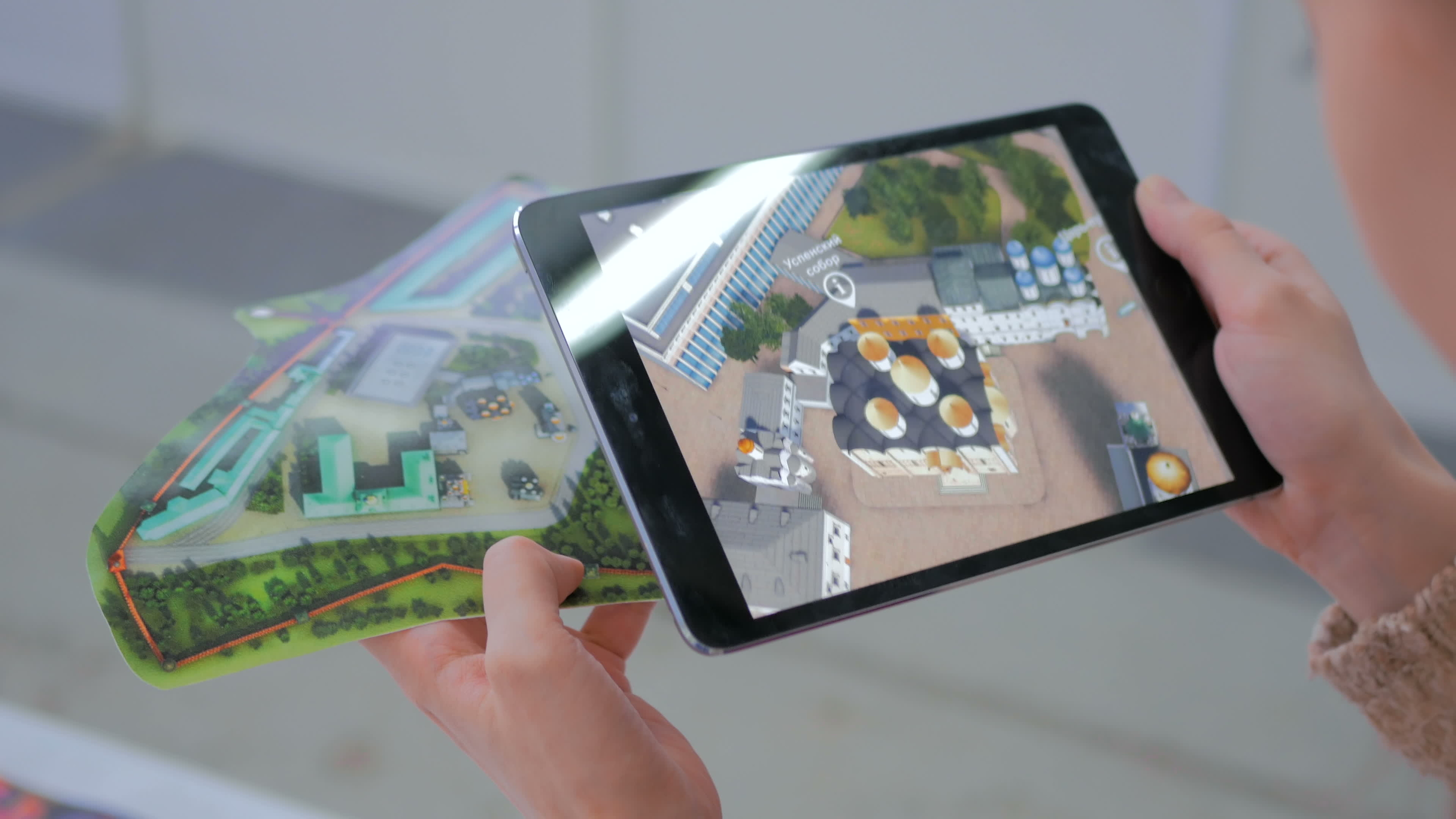 Top 10 Augmented Reality Developers in Singapore | Vinova