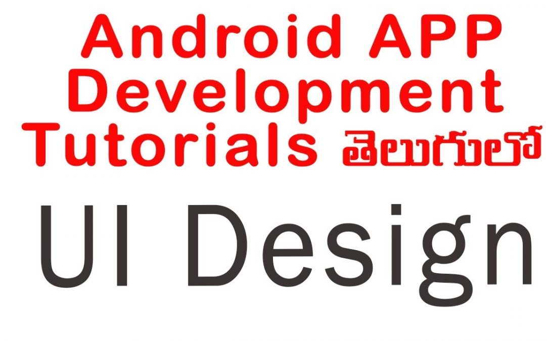 UI Design | ANDROID APP DEVELOPMENT TUTORIALS IN TELUGU