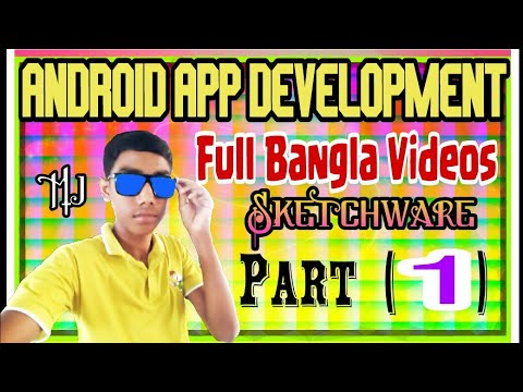 {P1}How To Make Android APK App Development Tutorial (Details,Info,Install)FULL BANGLA VIDEO