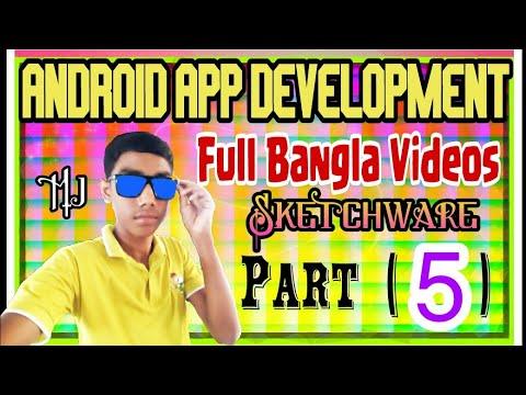 {P5}How To Make Android APK App Development Tutorial (Details,Info,Install)FULL BANGLA VIDEO