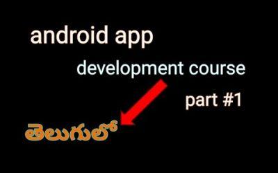 App development training for beginners part #1