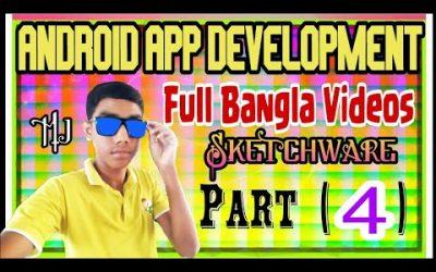 {P4}How To Make Android APK App Development Tutorial (Details,Info,Install)FULL BANGLA VIDEO