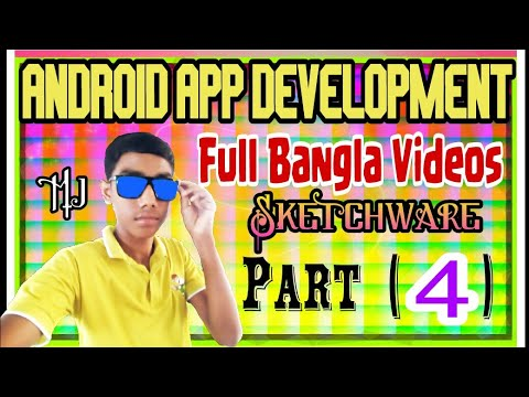 {P4}How To Make Android APK App Development Tutorial (Details,Info,Install)FULL BANGLA VIDEO