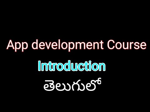 app development training Course in telugu 2018 | Android app development Introdution part #1