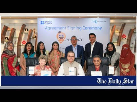 GP, British Council, Durbin Labs to develop learning app